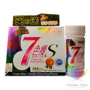 7 slim - 7 цветов похудения
