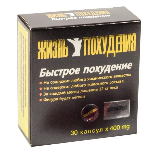Таблетки для похудения Фетзорб
