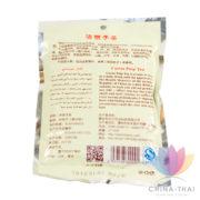 Китайские кофейные бобы для снижения веса