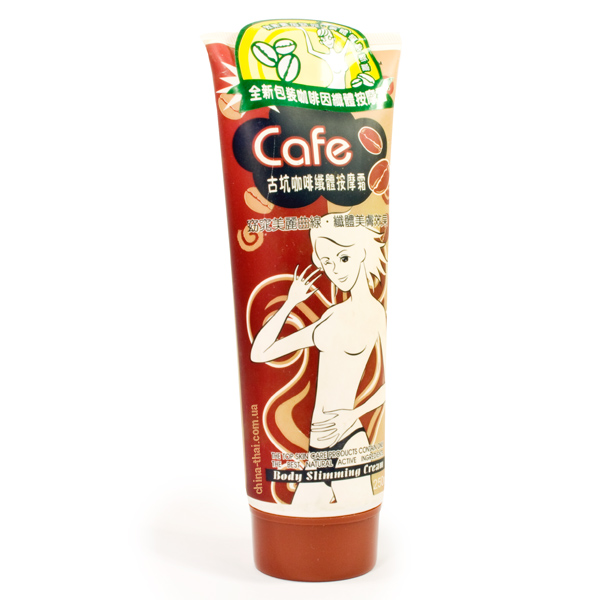 Антицеллюлитный крем с кофе