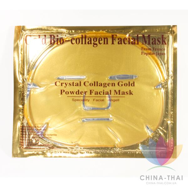Омолаживающая маска с био золотом