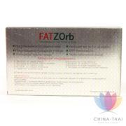 Капсулы для похудения – Fat Zorb